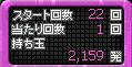 Shot_18.png