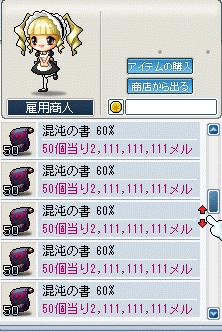 Shot_2.png